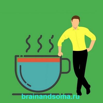 как снизить уровень норадреналина