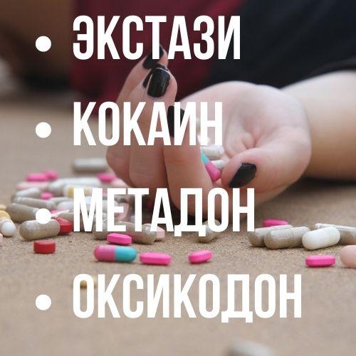 зависимости и дофамин