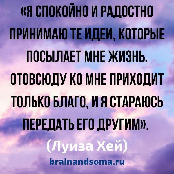 психосоматика рвоты
